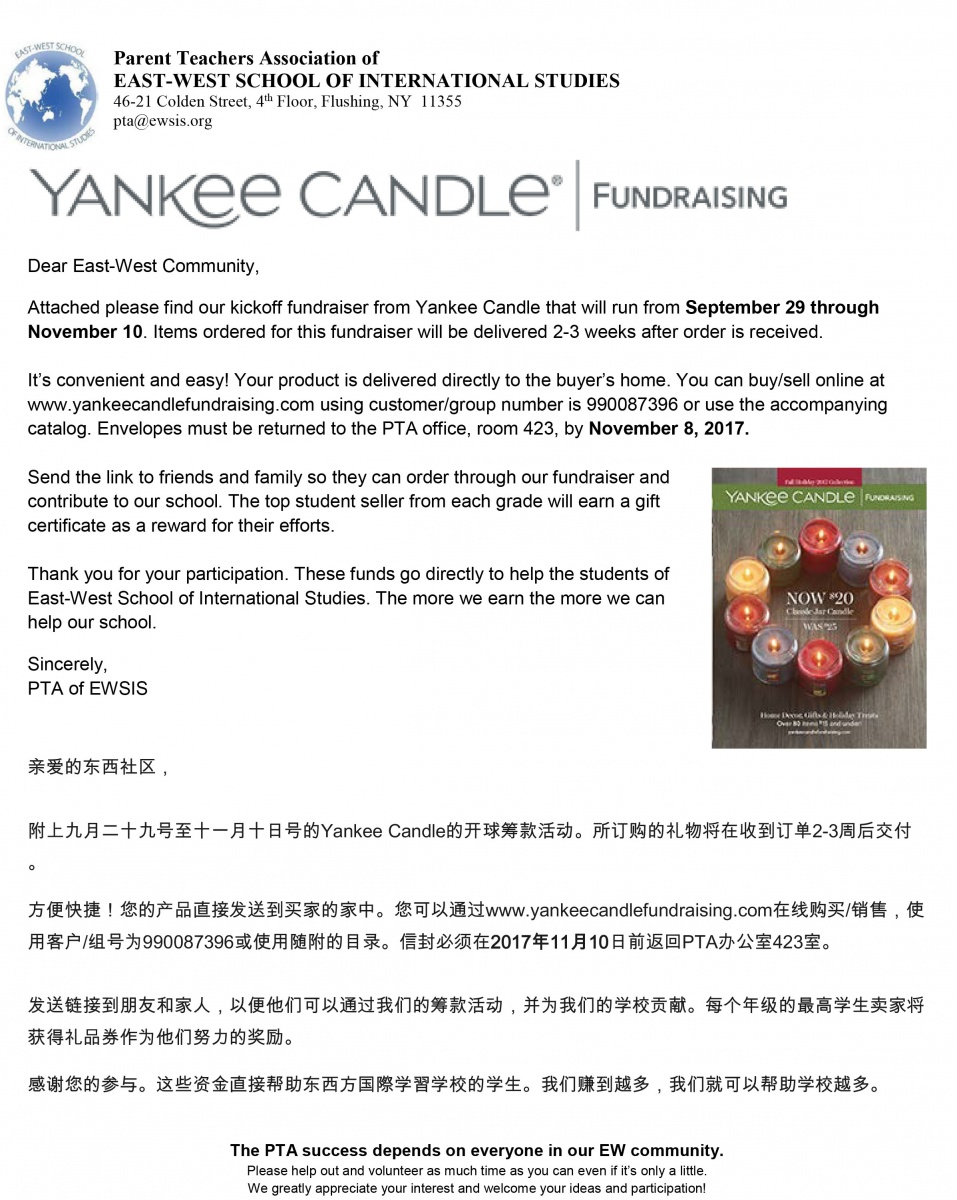 PTA Yankee Candle Fundraising | East-West School of International ...