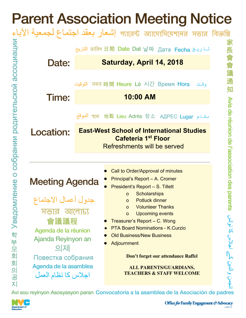 News and Meeting Announcements | East-West School of