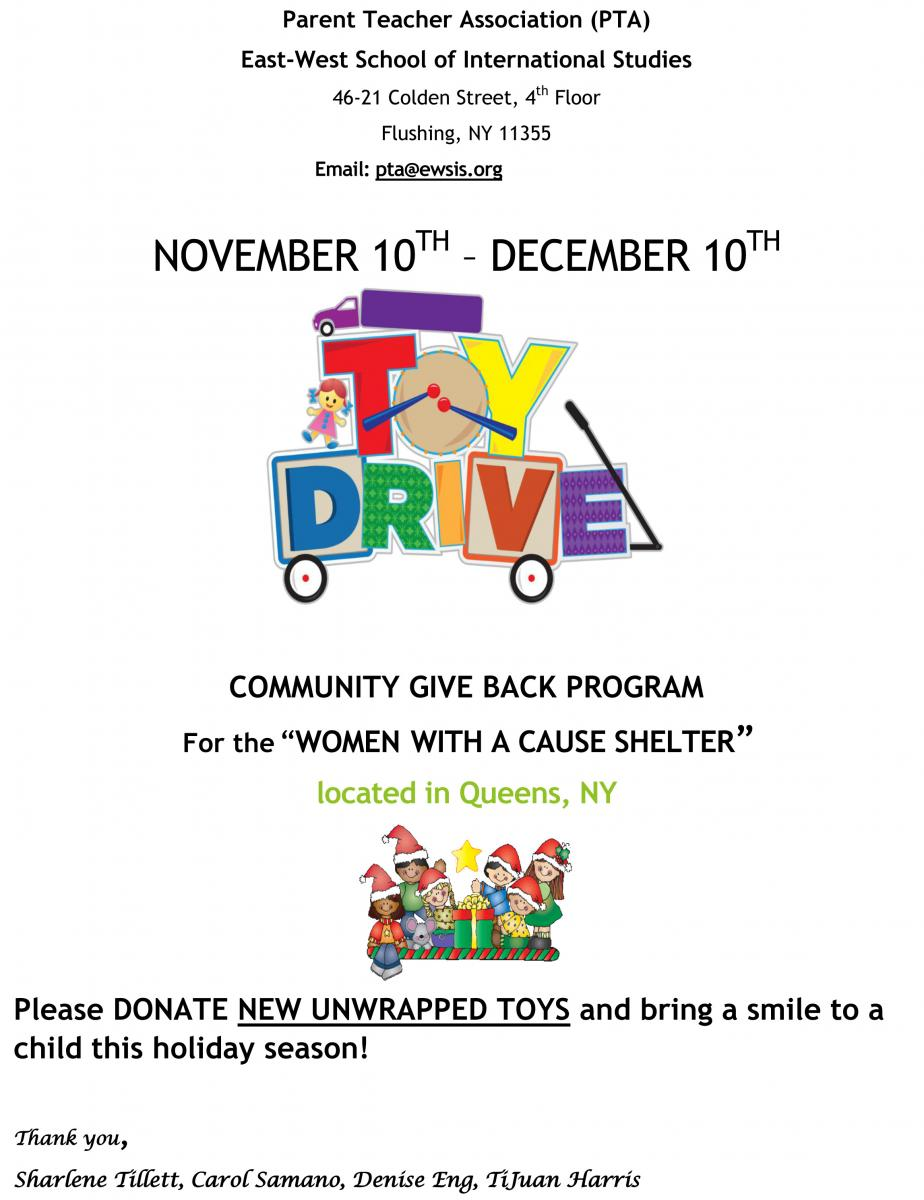 Toy Donation Application : Pta toy drive east west school of international studies